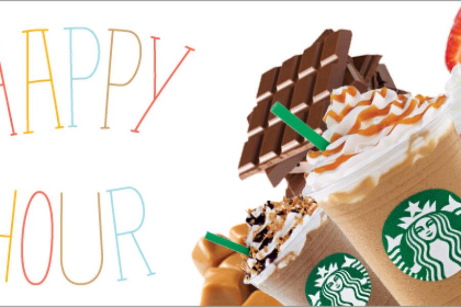 gift card Starbucks